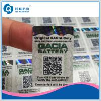Buy cheap QR code sticker printing, security label sticker, security adhesive scratch off stickers from wholesalers