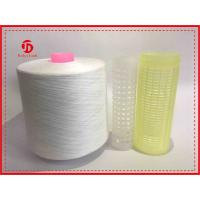 Wholesale Auto Coned Spliced Polyester Ring Spun Yarn , 20s/2 30s/2 Polyester Core Spun Yarn from china suppliers