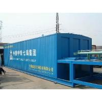 Wholesale Asphalt Melting Equipment (DJT-3000/5000/8000) from china suppliers