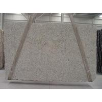 Wholesale Cream Violet Gangsaw Slab (S-08) from china suppliers