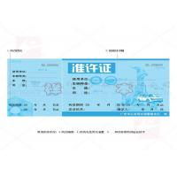 Wholesale Heatproof Diploma Certificate Printing Rectangle Shape For Jewelry Identification from china suppliers