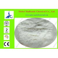 Wholesale Prasterone Enanthate  Hormone Dehydroepiandrosterone Enanthate 23983-43-9 from china suppliers