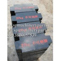 China Global safety and quality standards compact machine room fujitec elevator parts pig iron cast balance weight block 29KG on sale