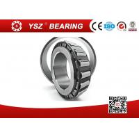 Wholesale Top Quality Single Row Tapered Roller Bearings 32307/37 BJ2/Q Used in Argricuture Machine from china suppliers