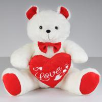 Wholesale Fashion Valentines Day Stuffed Toys Teddy Bear With Red Heart Push Celebrating from china suppliers