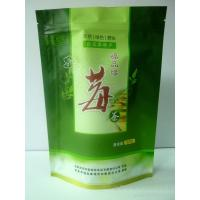 Wholesale Custom Green Value Packing Stand Up Reclosable Plastic Bags With Notch from china suppliers