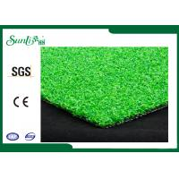 Quality Double Green Fake Sports Artificial Grass Carpet Low Maintence PP for sale
