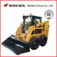 Wholesale GNHC65 new Skid Steer Loader from china suppliers