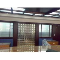 Wholesale Clear & Tinted Glass Brick 190*190*80mm from china suppliers