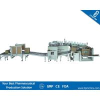 Wholesale Automatic Carton Box Packaging Machine For Carton Packing 510 * 510 mm Max Sealing Size from china suppliers