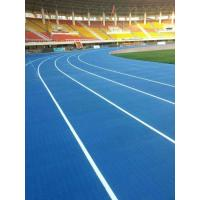 Quality Blue indoor&outdoor EPDM NR rubber running track surface for sale