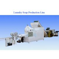 Wholesale Soap Manufacturing Machine from china suppliers