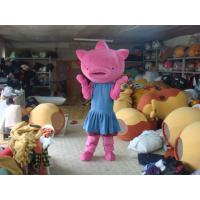 Buy cheap Pig Mascot Adult Cartoon Character Costume for Ceremonies from wholesalers