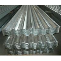 Wholesale 50-140 g/m PPGI Roofing Corrugated Steel Sheets Color Coated Galvanized Steel from china suppliers