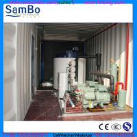 Wholesale Containerized Snow Flake Ice Machine 10T GEA/Bock Bitzer compressor with containerized ice storage industrial fishery from china suppliers