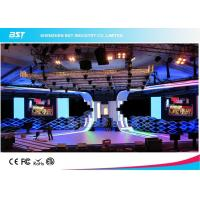 Buy cheap SMD2121 P8 High resolution curtain led display high brightness for event show from wholesalers