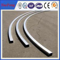 Wholesale aluminium pipe 6061 guangzhou port / cnc tube bending service / 15mm aluminum tube from china suppliers