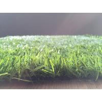 Wholesale Pet Safe Artificial Grass Carpet Rug / Ouside Turf Synthetic Grass For Pets from china suppliers