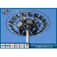 Wholesale Insert Mode Connection Circular High Mast Steel Lighting Poles with Lifting System ISO from china suppliers