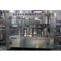 Wholesale Pure Water Glass Bottle Filling Machine 24000bph 12kw SUS304 from china suppliers
