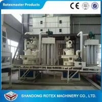 Wholesale Biomass Saw Dust Wood Pellet Machine / Processing Equipment YGKJ560 from china suppliers