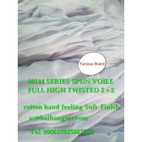 Wholesale 00144 00187 00196 00197 Spun Polyester High Twisted Full Voile from china suppliers