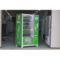 Wholesale Coin operated Yogurt Vending Machine , Large Capacity Vending Kiosk from china suppliers