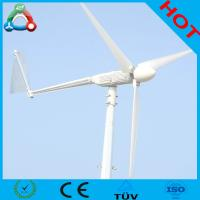 Wholesale PMG Wind Power Generation Eguipment from china suppliers