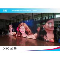 Wholesale High Definition RGB Clear LED Screen Synchronous P31.25 Transparent Video Display from china suppliers
