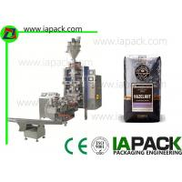Wholesale Big Capacity Milk Powder Packing Machine With Vacuum Brick Maker from china suppliers