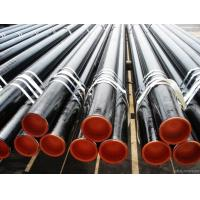 Wholesale ASTM/API 5L gas and oil carbon seamless lined steel pipe from china suppliers