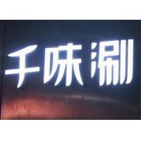 Wholesale Advertising LED Letters Sign , Lighted Channel Letter Signs For Restaurant Logo from china suppliers
