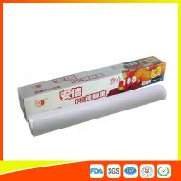 Wholesale Clear Food Packaging Plastic Cling Film Roll Microwave Safe Eco Friendly from china suppliers
