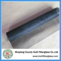 Wholesale Fiberglass and Polyester Window Insect Screen from china suppliers