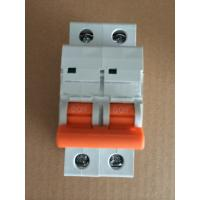 Buy cheap High Capacity Household Circuit Breaker With 2 Pole 20A from wholesalers