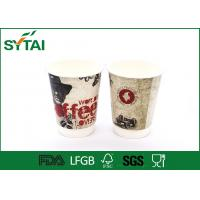 Wholesale 90Mm Custom Disposable Coffee Takeaway Cups And Cove For Party , Home And Hotel from china suppliers
