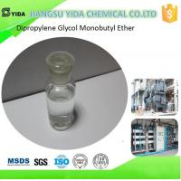 Buy cheap Flavors And Fragrances N-Butyl Propionate For Automotive Refinish 590-01-2 from wholesalers