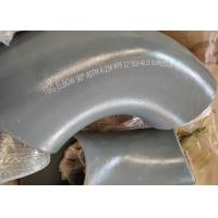 Wholesale Welding A234 WP5 45 Degree Elbow 1/2NB - 48NB For Plumbing Installation from china suppliers