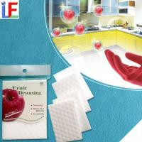 Wholesale High Quality Compressed Nano High Density Apple Dewaxing Sponge from china suppliers