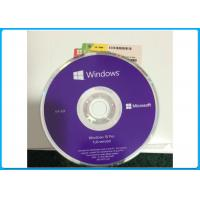 Wholesale OEM Pack English Version Microsoft Windows 10 Pro Software Computer System Hardware from china suppliers