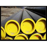 Wholesale EN39 Black Oiled Scaffolding Pipes from china suppliers