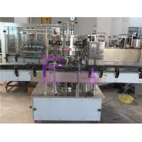 Wholesale Balanced Pressure Soft Drink Filling Machine 2000BPH For Carbonated Drinks from china suppliers
