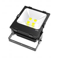 Buy cheap 200W,high quality power supply, epistar LED flood light from wholesalers