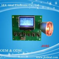 Quality JK062 LCD display usb audio fm aux  recorder mp3 board for mixer for sale