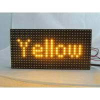 Wholesale Waterproof Yellow LED Screen Modules / P10 Led Display Sign 120 Degree Vewing Angle from china suppliers