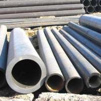 Wholesale ASTM A106 alloy steel pipe from china suppliers