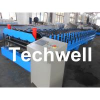 Wholesale Double Layer Roofing Sheet Roll Forming Machine For Roof Cladding, Wall Cladding from china suppliers