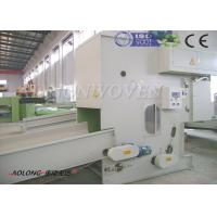 Wholesale SIMENS Moter Automatic Bale Opener For PU Leather substrate Making CE / ISO9001 from china suppliers