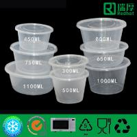 Buy cheap Eco-friendly clear disposable  round food container with Lid 300ml-3500ml from wholesalers