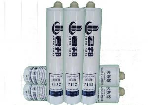 Wholesale Fresh Saltwater 3 Oz Aquarium Silicone Sealant 3 Sio Fish Safe Silicone from china suppliers